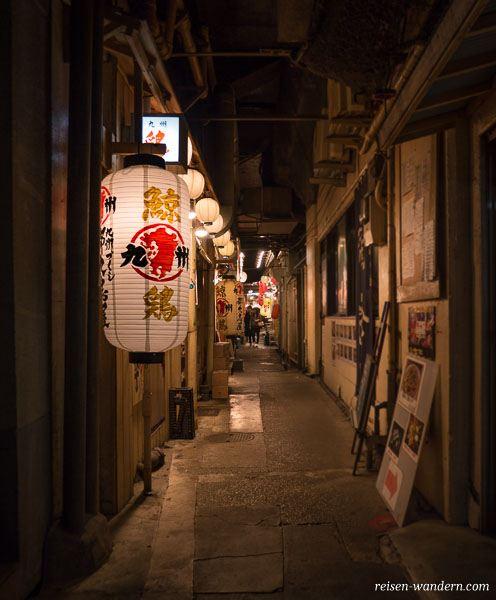Yurakucho Sanchoku Inshokugai Foodpassage in Ginza