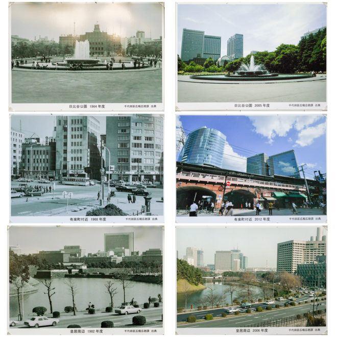 Fotos von Ginza von früher und heute