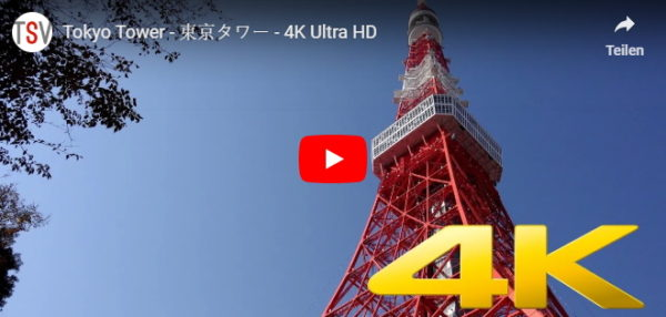 Tokyo Tower 4K Video