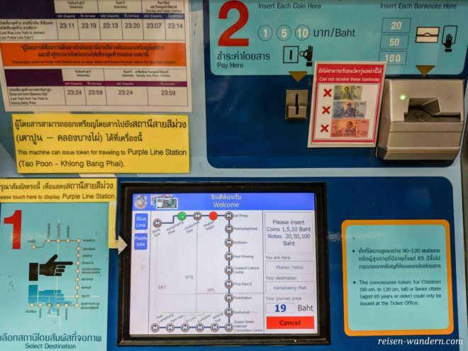 Fahrkartenautomat der U-Bahn in Bangkok