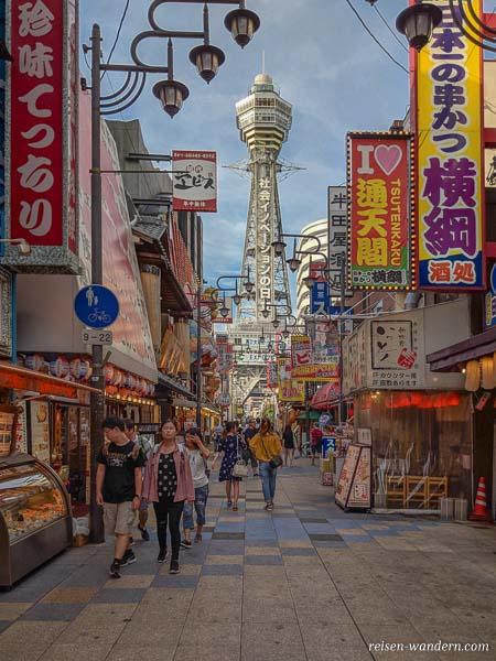 Altes Viertel beim Tsūtenkaku in Osaka