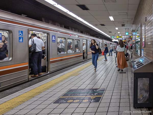 U-Bahn Station in Osaka