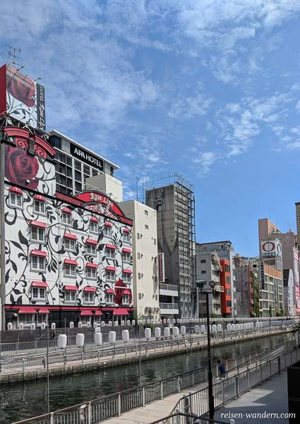 Lovehotel Rose Lips in Osaka