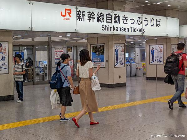 Ticketverkauf Shinkansen in der Tokyo Station