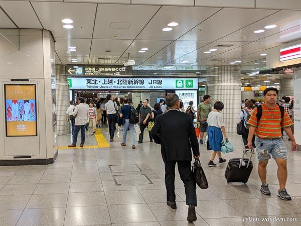 Eingangsbereich Shinkansen Tokyo Station
