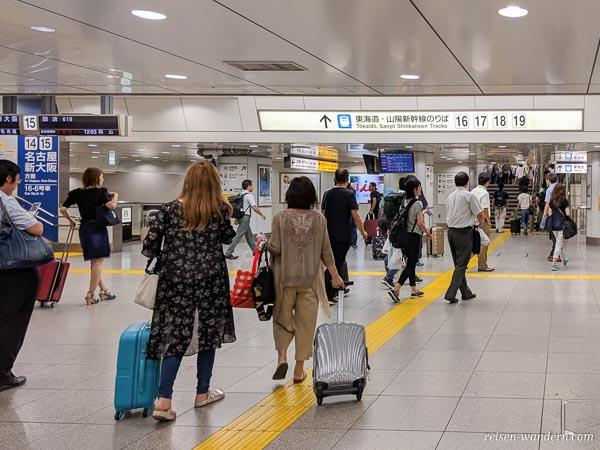 Eingangsbereich Tokaido Shinkansen in der Tokyo Station