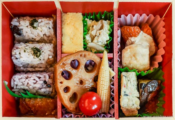 Vegetarische Bento Box für Shinkansenfahrt