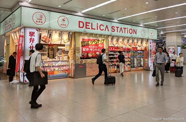 Verkaufsstand für Bento-Boxen in Shin Osaka