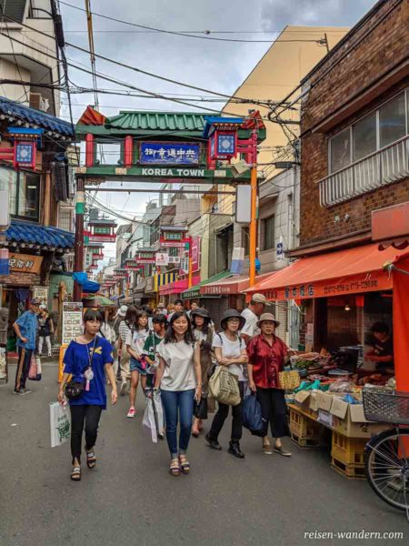 Eingang von Ikuno Korea Town in Osaka