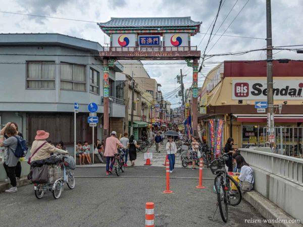 Miyuki-dori Shoppingstraße in Korea Town