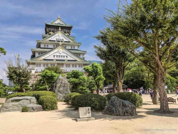 Osaka Castle Frontansicht