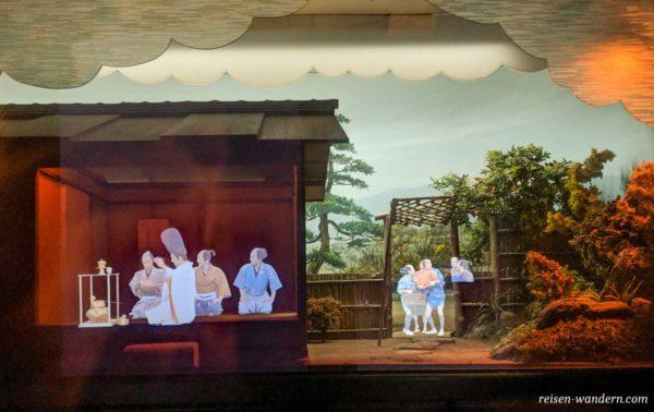 Holographische Filmsequenz vom Leben des Toyotomi Hideyoshi