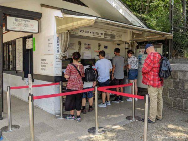 Ticketautomaten für die Osaka Burg