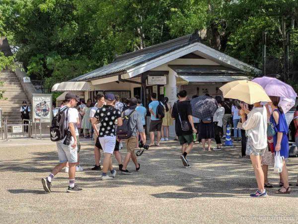 Kassenhäusschen beim Osaka Castle