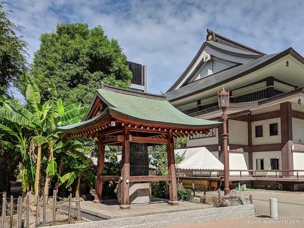 Nanba Betsuin Tempel in Shinsaibashi