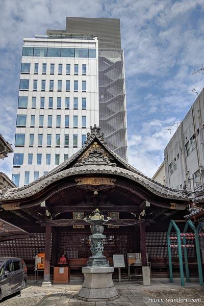 Mitsutera Tempel in Osaka