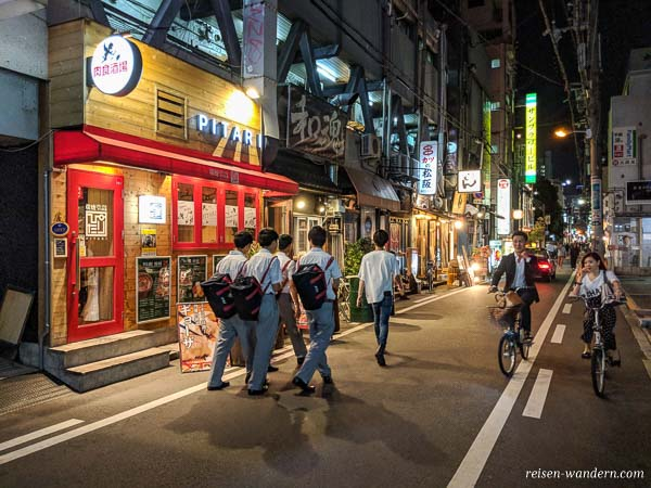 America Mura Viertel in Osaka