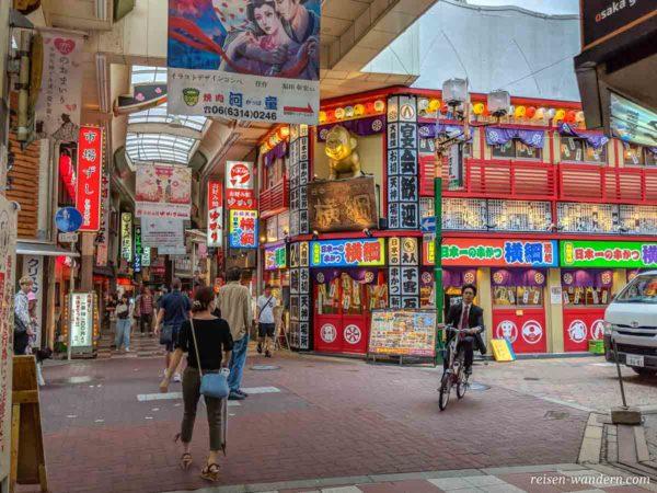Sonezaki Ohatsu Tenjin-dori Arcade