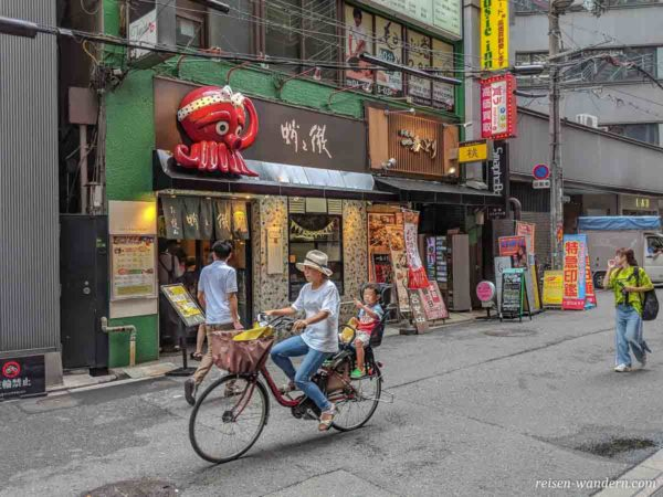 Takoyaki Restaurant in Umeda in Osaka