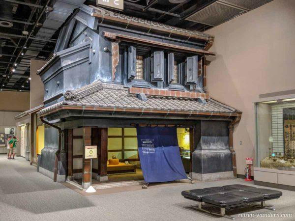 Altes Wohnhaus aus Shinjuku im Historical Museum