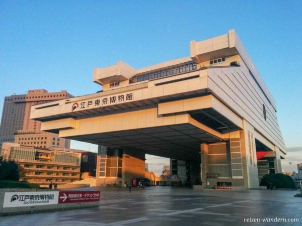 Außenansicht des Edo-Tokyo Museum in Sumida