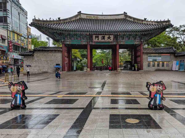 Eingangstor zum Deoksu Palast