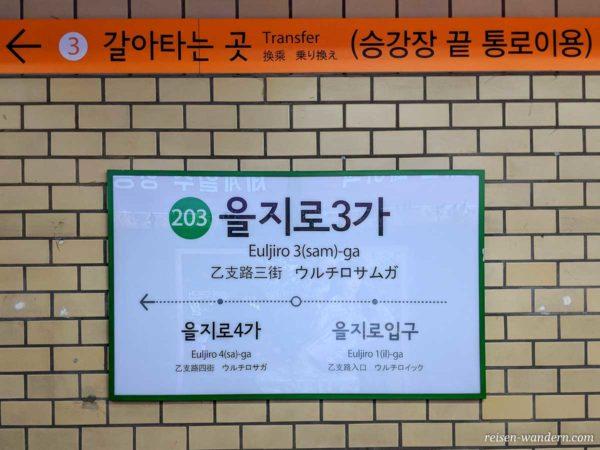 Linieninfo für grüne Linie in der U-Bahn in Seoul