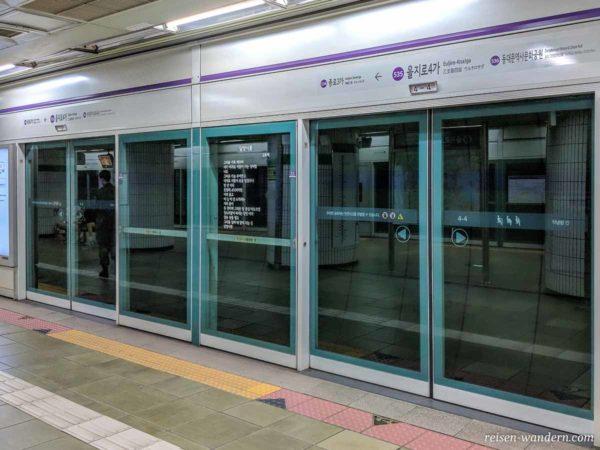 Sicherheitsabsperrung bei der Metro in Seoul