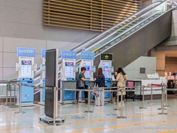 Tax Free Schalter am Flughafen Incheon in Südkorea