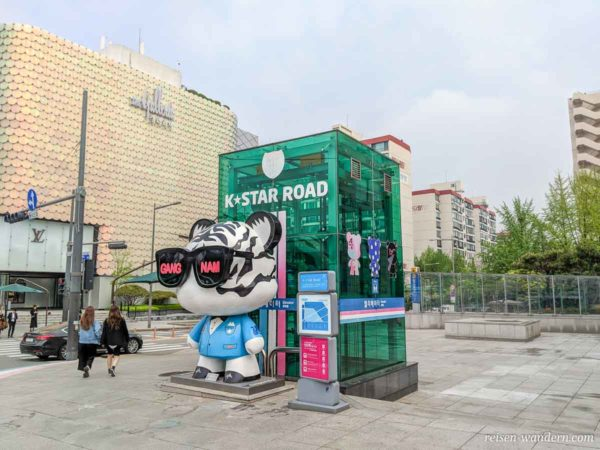 K-Star Road Figur mit Gangnam Brille in Seoul