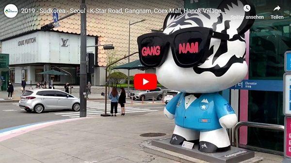 YouTube Video Gangnam