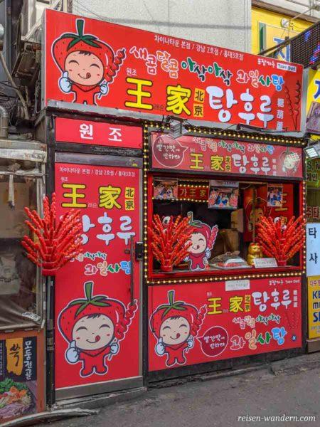 Kandierte Erdbeeren in der Hongdae Shopping-Street