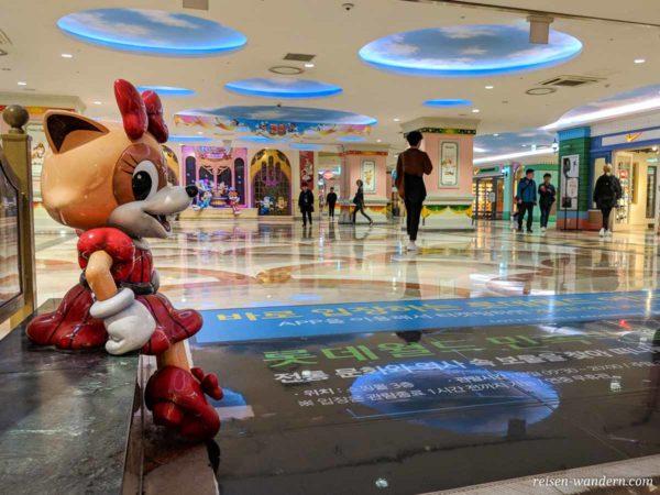 Zugang durch Passage zum Lotte World Freizeitpark