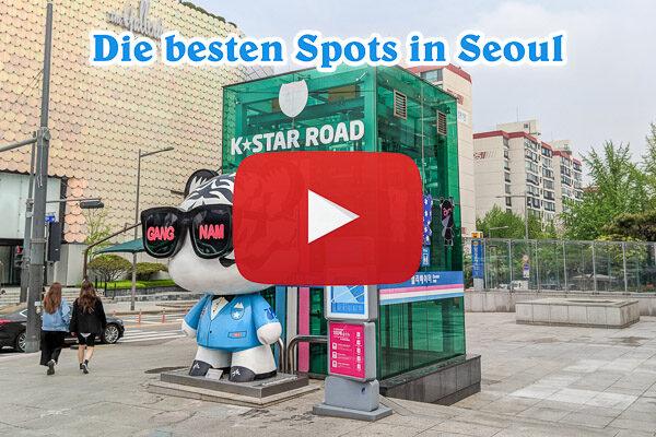 Video Seoul