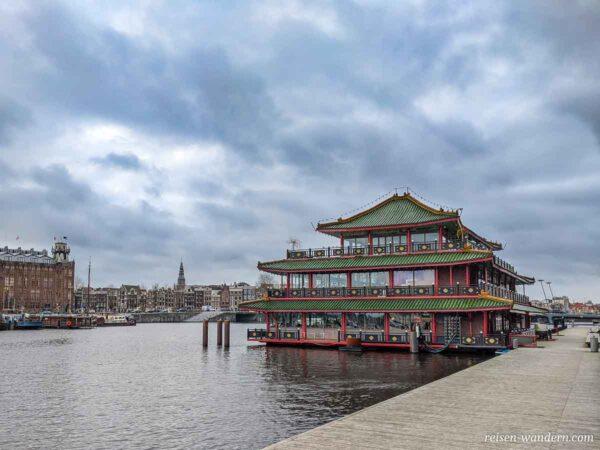 Chinesischer Pavillion bei der Oosterdokskade