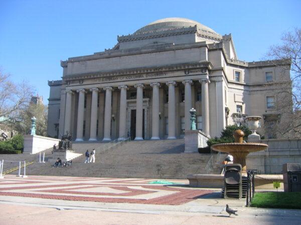 Das Bibliotheksgebäude der Columbus University