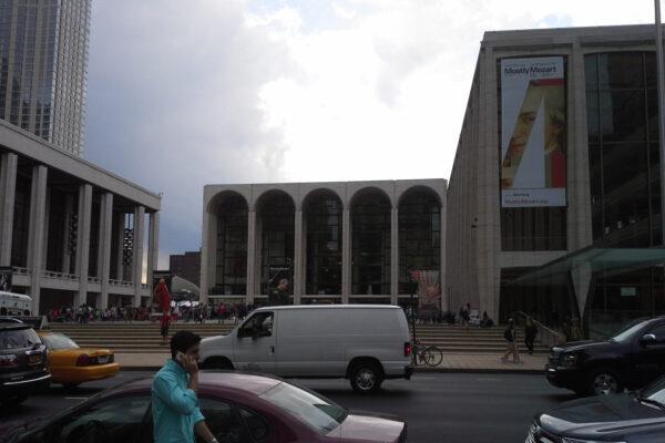 Das Lincoln Center von der gegenüberliegenden Seite