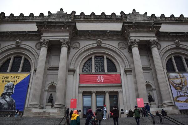 Das Metropolitan Museum of Art